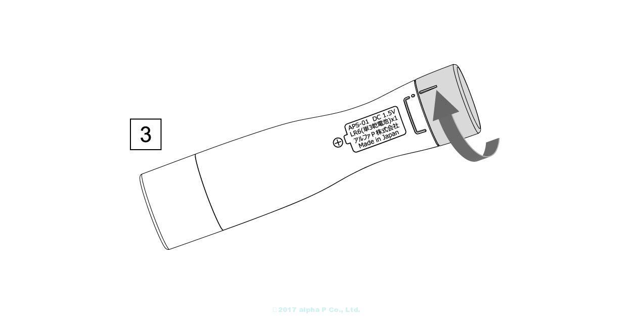本体の「●」印のところまで、電池キャップをねじ込むように回します。